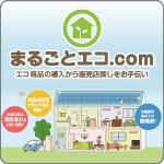 藤井産業株式会社