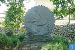 ロマンの碑
