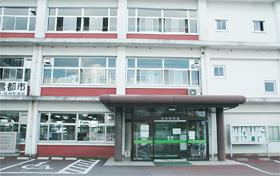 岩舟町庁舎