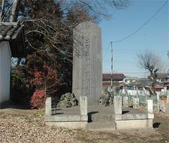壬生町の精忠神社に建立されている「干瓢発祥 二百五十年記念碑」