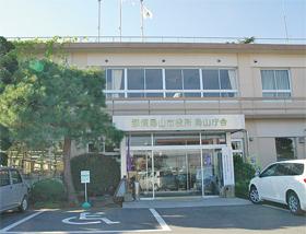 那須烏山市庁舎