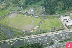 町総合運動公園