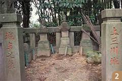 上三川城主横田家累代の墓