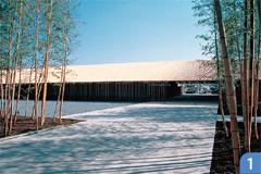 馬頭広重美術館