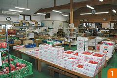 矢畑むらづくり農産物直売所