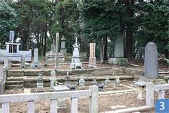 小山氏墓所