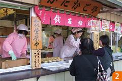 かたかご亭・青空市(愛菜マート)