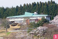 自然休養村センター