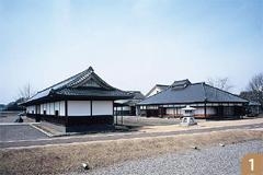 町歴史民俗資料館